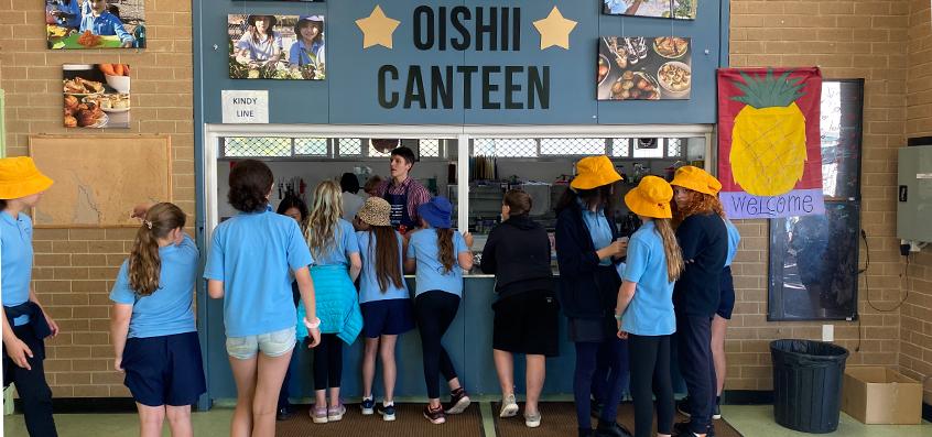 Oishii-canteen